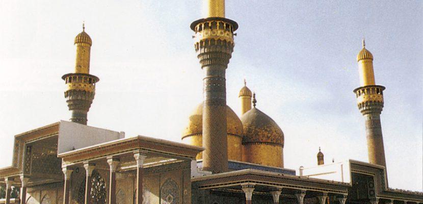 7e et 9e Guides-Imam