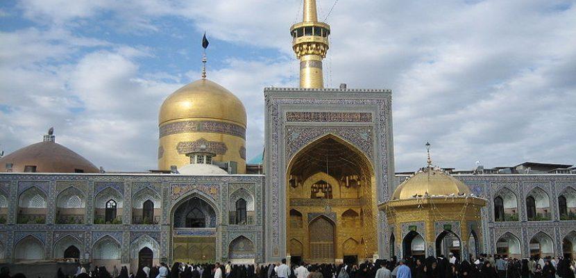 8ème Guide-Imam Ali al Redha