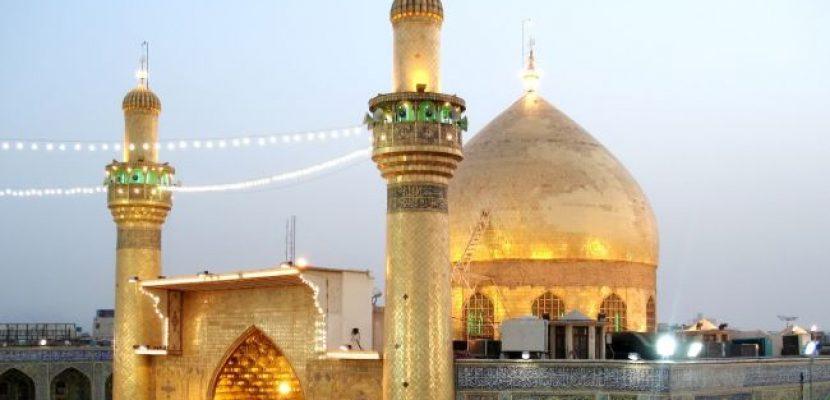 1er Guide – Imam Ali